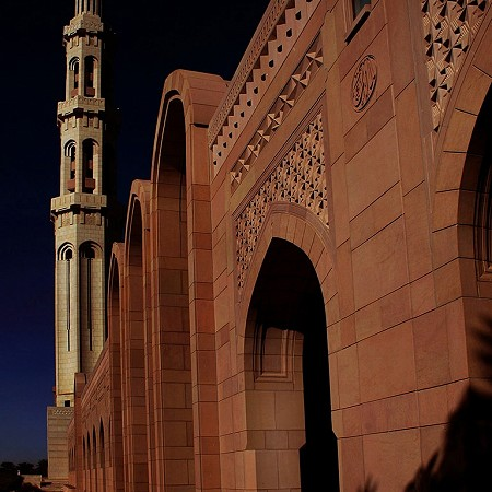 Side view of The Grand Mosque - Muscat
